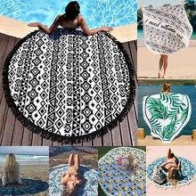 Hot Summerl Round Totem Printed Chiffon Throw Roundie Mandala Towel Yoga Picnic Mat Beach Bikini Cover Up Shawl Pashmina