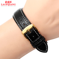 Laopijiang Americas Crocodile Leather Strap On Behalf Of The Soft Fossil Quick Release Universal Models