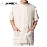 Beige New Traditional Chinese Men S Linen Kung Fu Shirt Top Short Sleeve Tang Suit Size