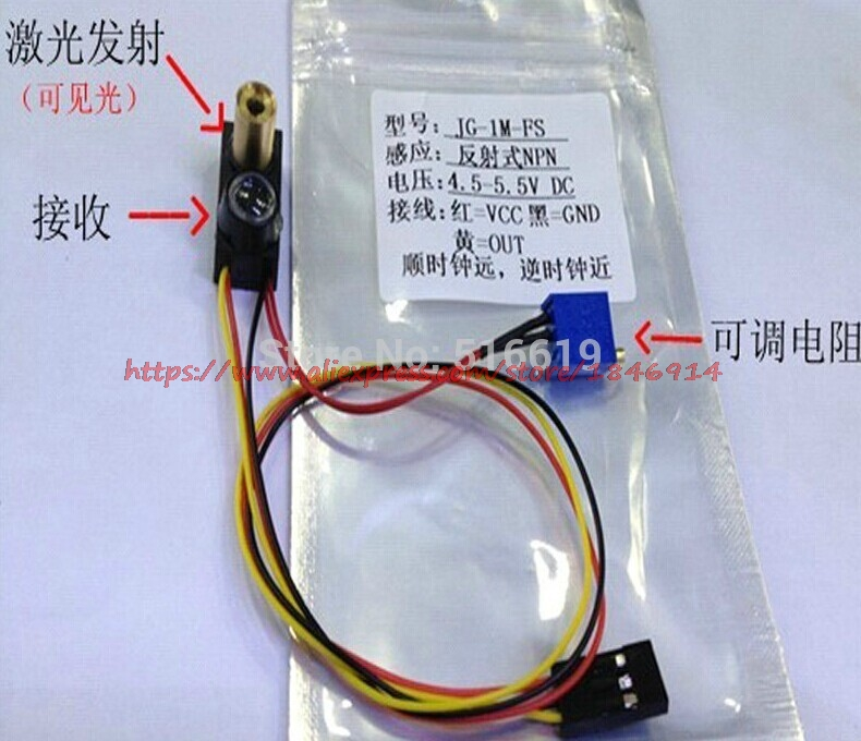 Free Shipping    Laser Sensor  Latest JG-FS-1M Distance Of Black And White Line Tracking Module Of The Intelligent Vehicle