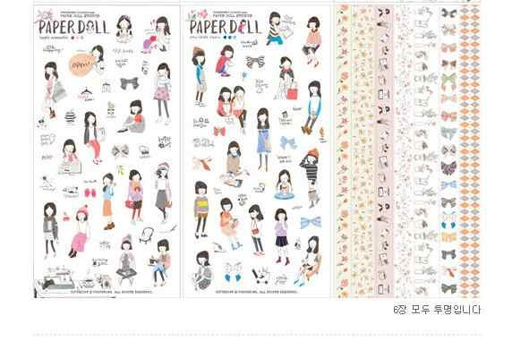 f2a3892fc5af2 ... 6 sheets set PONY BROWN Paper Doll PVC Transparent Scrapbooking Drawing  Style Planner Decor Stickers ...
