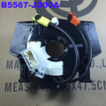 Free Shipping B5567-JD00A B5567JD00A Clock Spring Spiral Cable Airbag Sub-Assy for Versa 350Z Qashqai
