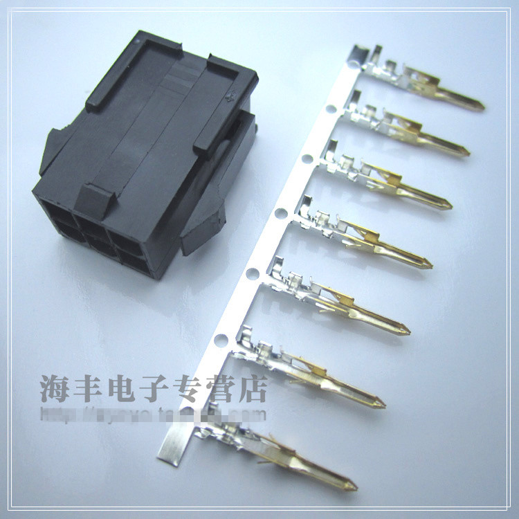 ᐃОригинальный новый 100% Серводвигатель <b>Plug</b> vw3m5112 ...