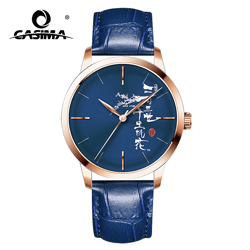 CASIMA New Chinese Style Women  Watches Blue Leather Fashion Quartz Waterproof  Wristwatches Couple Clock relogio masculino 5136