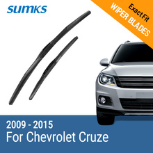 SUMKS Wiper Blades for Chevrolet Cruze 24″&18″ Fit Hook Arms 2009 2010 2011 2012 2013 2014 2015