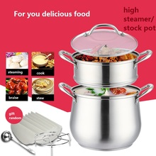 Double Boilers Steamer steamer pots 2 layer stainless steel thickening stew pot stock pot multifunction inox cooking pot