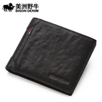 Purse Short Men S Leather Youth Wallet Korean Version Business Cross Section Leather Wallet Men