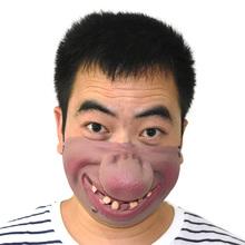 Terror impreza z okazji Halloween maska lateksowa pół twarzy straszne maski Masquerade dekoracja na imprezę halloweenową tanie tanio CYZIWEI Cartoon Rysunek Wąsy nf102-a20-2 Ślub i Zaręczyny Chrzest chrzciny Wielkie Wydarzenie Płeć Reveal Dom ruchome