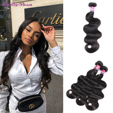 Indian Hair Body Wave Bundles 8 to 30 Inch 1/3/4 Bundles 100% Human Hair Bundles Remy Hair Extensions Special Promotion Hot Sale(China)