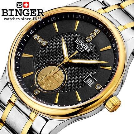 2017 Brand New Steampunk Clock Stainless Mens Business Dress Wristwatch Mechanical Male Wrist Casual Watch Binger
