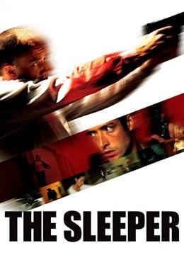 《沉睡者》2005年美国科幻,惊悚电影在线观看