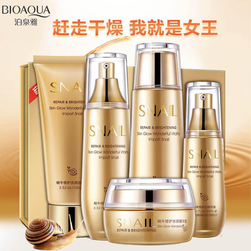 BIOAQUA Snail Whitening & Nourishing Set Skin Care Moisturizing Anti-aging Cleanser, Toner, Lotion, Essence, Cream olive honey bomb essence skin care set moisturizing whitening facial cream eye cream cleanser essence milk essence lotion