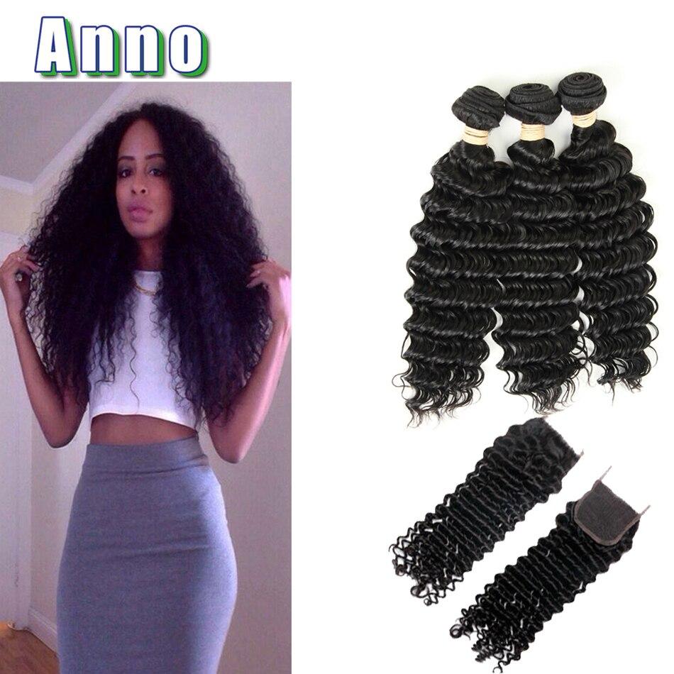 2016 Real Brazilian Virgin Hair Brazilian Deep Wave Bulk Human Hair