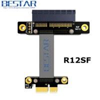 8G Bps Riser Card Pci E X1 To PCIe X4 Extension Ribbon Cable 5cm 15cm 25cm