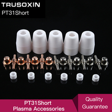 40 pcs cutter consumables short  tips and electrode gas ring porcelain shiled cups for inverter plasma PT31 torch
