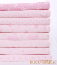 Colored Cotton Knitted Jacquard Fabric, Infant Clothing, All Cotton, A New Pink.