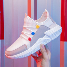 Hipsters Shoes Women Mesh Platform Sneakers Lightweight Breathable Fashion Casual Basket Tenis Feminino Off White