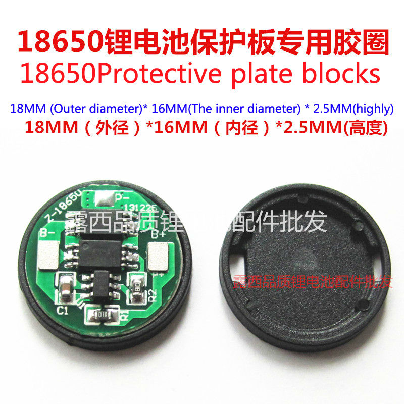18650 lithium battery protection board dedicated hard black aprons insulation rubber ring wholesale 1s 3 2v lithium iron phosphate battery protection board 5a for 18650 polymer battery charging module
