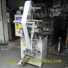 HLB4-320B type four sides sealing automatic grain packing machine , Salt, MSG, sugar, packaging