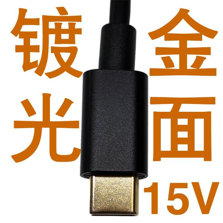 Gongtou PD23.0 to DC 5,5*2,1 обманный триггер QC4 для зарядки ноутбука 1520 в 1 м
