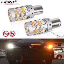IJDM No super Flash 21W BAU15S LED Canbus BA15S 1156 LED, bouton poussoir blanc/ambre ampoule LED pour course de jour et clignotants