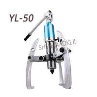YL-50 Integral hidráulica extrator de Três-maxila puller 50 t extrator Hidráulico Hardware/mecânica/elétrica ferramenta de manutenção 1 pc