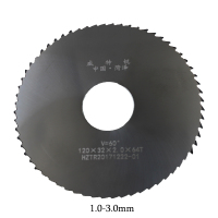 1PC 120mm diameter High quality Tungsten carbide steel Circular Saw Blade Rotary Tool Power Tool Wood Cutting For Metal Cutter