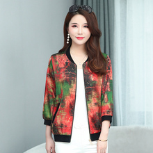 new Spring and summer woman silk cloud jacket woman nine-point sleeve baseball uniform women's printed coat plus size S-5XL роллеры cloud nine cloud nine cl001lwfmh70