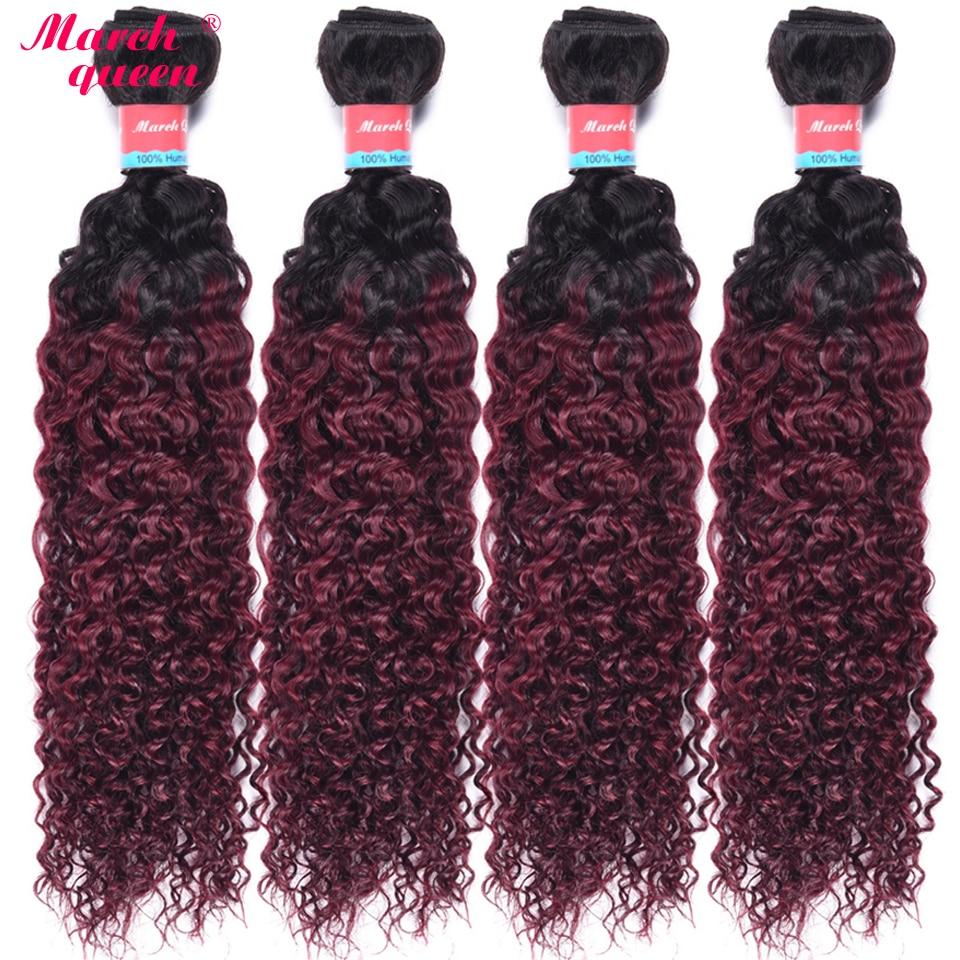 4 Bundles Ombre Burmese Kinky Curly Hair T1B/99J Human Hair Weave Bundles Black To Red Wine Color Hair Weaving