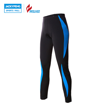 ARSUXEO Breathable Quk Dry Cycling Road Bike Bicycle Clothing Men's Outdoor Sports Compression Tights Pants 3D Coolmax Padded