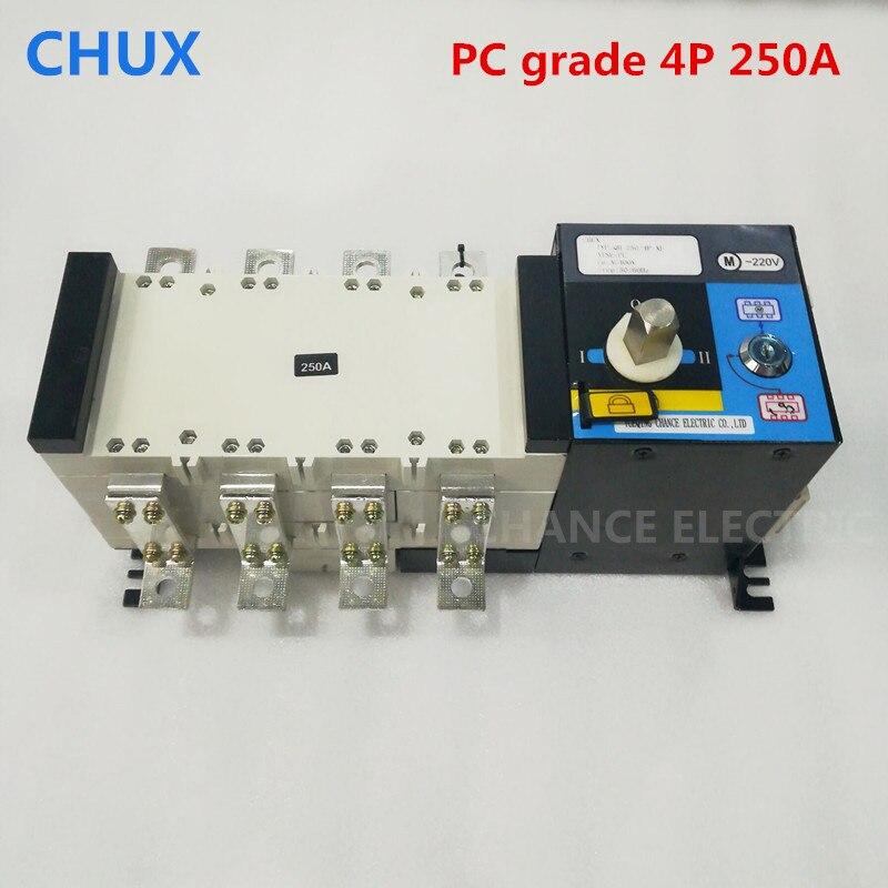 ATS 4P 3P Dual power automatic switch PC grade 250A 220V/ 230V/380V/440V 4 pole 3 phase transfer ats