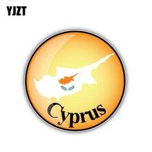 Toptan Satış Cyprus Map Galerisi Düşük Fiyattan Satın Alın Cyprus