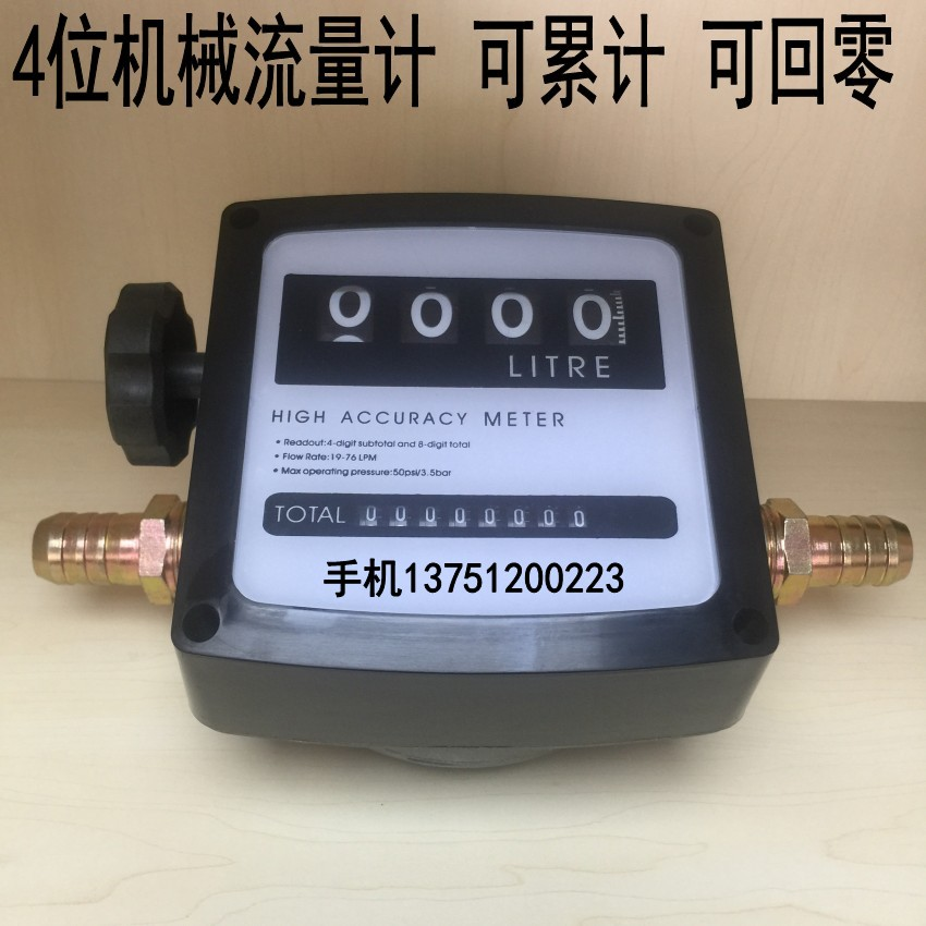 1 Inch Internal Thread Mechanical Diesel Flowmeter Gasoline Flowmeter Oil Metering Meter Oil Flow Counter 1 2 pt thread 0 05 0 5gpm 0 2 2lmp water liquid flow meters flowmeter glasses panel oil water measuring flow meter counter tool