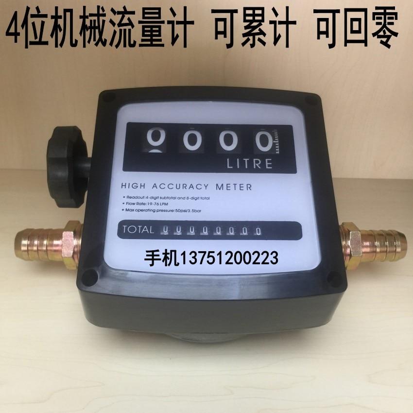 1 pollice Filettatura Interna Meccanico Diesel misuratore di Portata misuratore di Portata A Benzina Olio di Misurazione Oil Meter Contatore di Flusso1 pollice Filettatura Interna Meccanico Diesel misuratore di Portata misuratore di Portata A Benzina Olio di Misurazione Oil Meter Contatore di Flusso