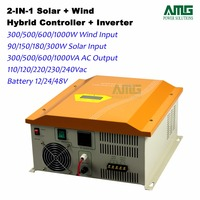 300W 12/24Vdc 110/120/220/230/240Vac System Home Use Solar Wind Hybrid Charger Controller+Inverter Cabinet +grid charging