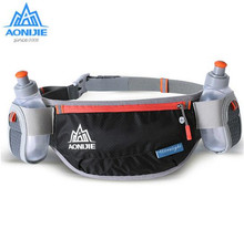 AONIJIE Running Waist Bag Hydration Belt Bottle Phone Holder Waterproof Jogging Fanny Pack with Two Water 170ml