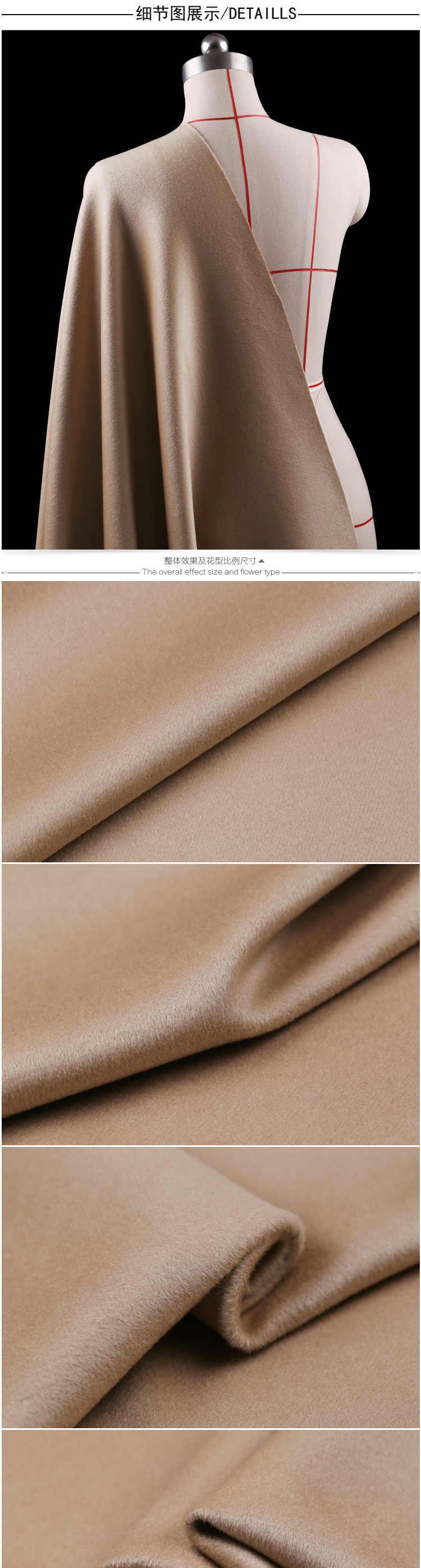 Итальянские заказы светло-верблюжья кашемировая ткань австралийская шерстяная ткань плотное пальто кашемировая шерстяная ткань оптовая продажа кашемировая ткань