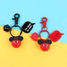2019 Popular Cartoon Mickey Key Pendant Girl Bag Gift Activity Doll Accessories Childrens Backpack Chain