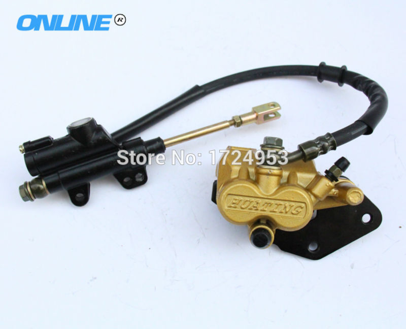Rear Brake Hydraulic Assembly ATV Rear Brake System Master Cylinder Caliper With 500mm Hose Free shipping xuankun atv electric three wheeled four wheeled vehicle front suspension steering brake system rocker assembly