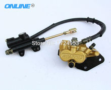 On sale Rear Brake Hydraulic Assembly ATV Rear Brake System Master Cylinder Caliper With 500mm Hose Free shipping
