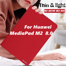 Case for Huawei MediaPad M2 8.0