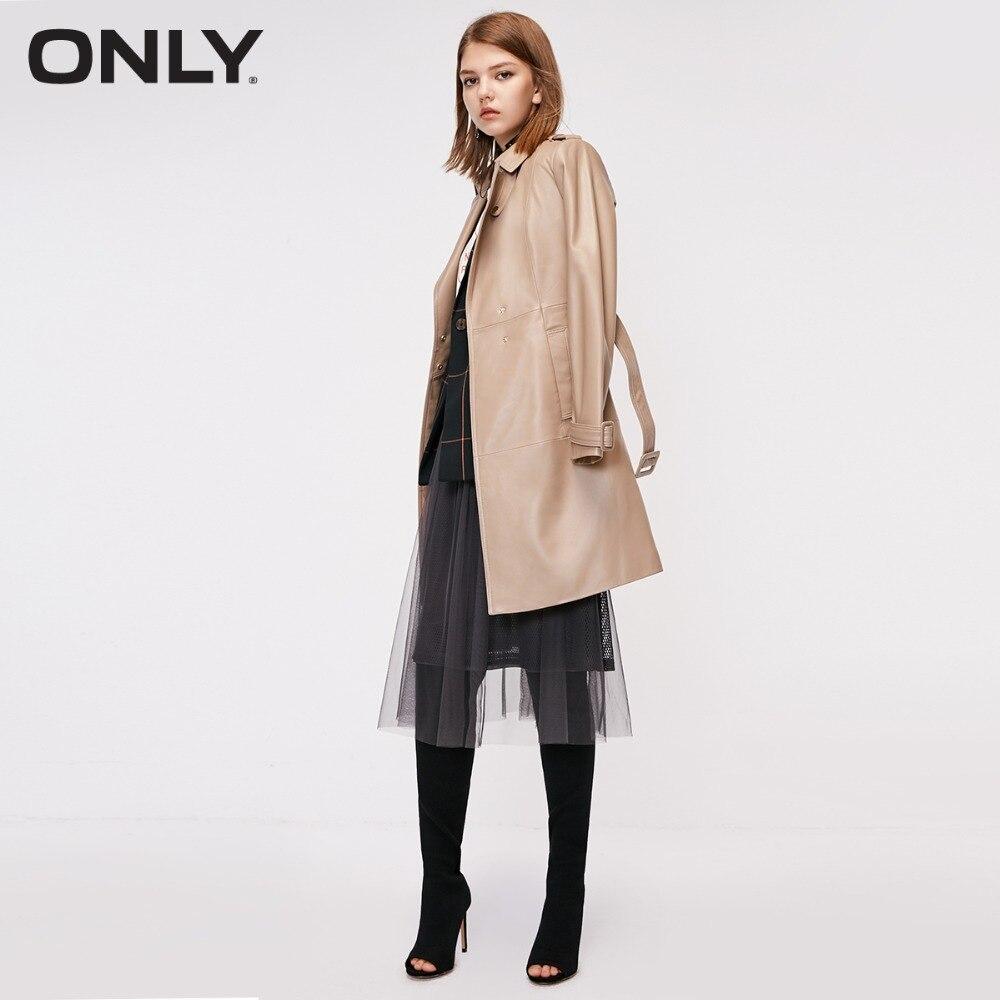 ONLY veste en cuir de mouton à taille boucle pour femme | 118310544 - 2