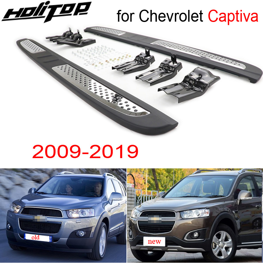 OE nerf bar running board side step bar for Chevrolet Captiva 2008 2019 guarantee excellent quality