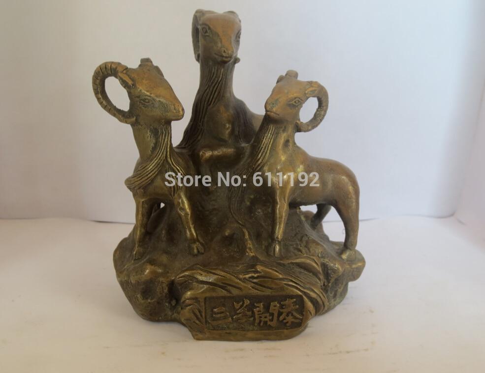 Asian chinese brass Lucky sheep sculpture Home decoration Auspicious beginning statue metal crafts|craft christmas decoration|decorative glass blocks crafts|decorative craft paper - title=