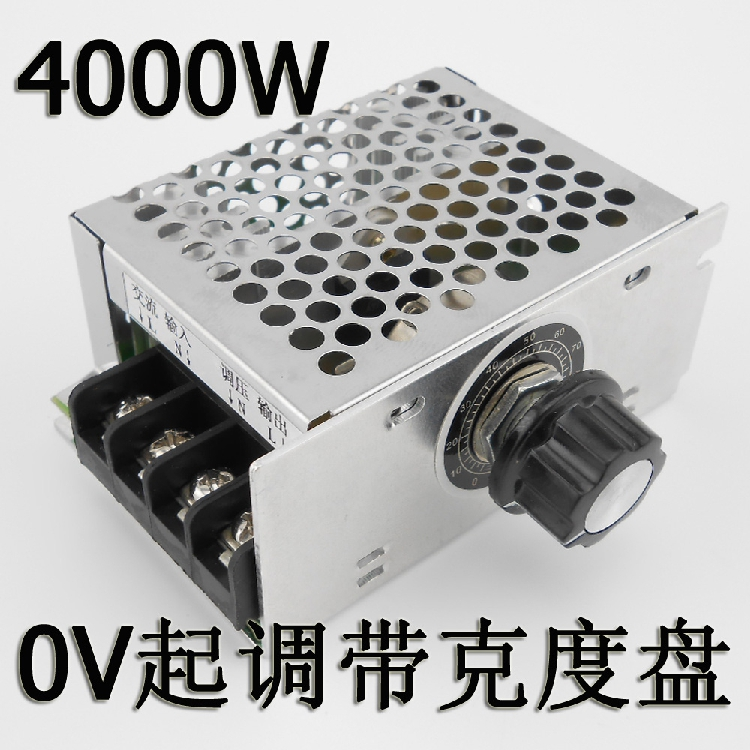 4000W imported high-power silicon controlled electronic regulator light and speed adjustable temperature regulating shell plate