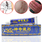 5pcs Chinese Body Psoriasis Cream Perfect For Dermatitis And Eczema Pruritus Psoriasis Ointment Herbal Creams Patch D102