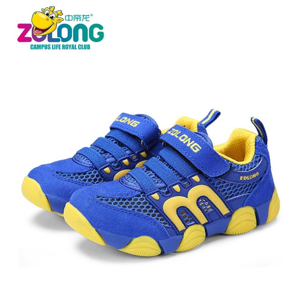 Miękkie letnie buty dla dzieci Moda dla dzieci Trampki dla dzieci - Obuwie dziecięce - Zdjęcie 1