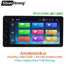"""SilverStrong 7""""OctaCore RAM 4G ROM32G Android 8.0 Car DVD GPS Player Navi for Mitsubishi Outlander ASX 2014-2017 full toucreen"""