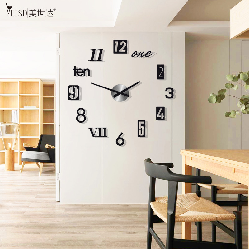 New 2018 Brief 3D DIY Large Wall Clock Modern Design Home Decoration Acrylic Quartz Wall Clock Sticker Black Horloge Living RoomNew 2018 Brief 3D DIY Large Wall Clock Modern Design Home Decoration Acrylic Quartz Wall Clock Sticker Black Horloge Living Room