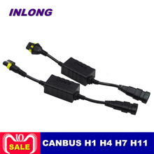 Inlong ошибок Canbus декодер для Светодиодный фар для автомобиля внедорожник светодиодный шарик автомобиля Противотуманные огни может-Bus H4 H7 h8 H11 H13 9005/HB3 9006/HB4